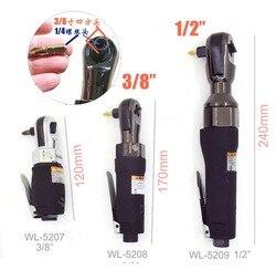 Ударный гайковерт Dr. Drive, Электрический мини-гаечный ключ с храповым механизмом, прямоугольная отвертка, 1/4 дюйма, 3/8 дюйма, 1/2 дюйма