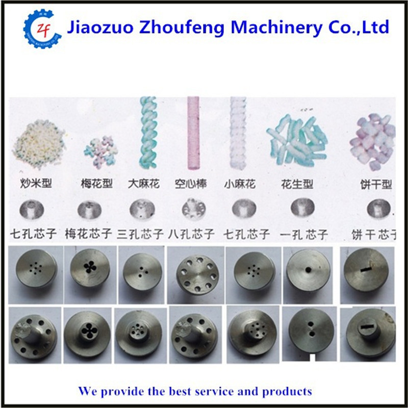 Corn rice puffed bulking food extruder machine 7 molds   ZF puffed maize or rice food extrusion machine with 7 molds puffed corn bulking snacks making machine zf