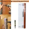 Новейший инструмент для крепления шарниров Самоцентрирующийся штифт полки с сверлильный кондуктор для мебели для дверного шкафа