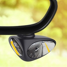 1 pezzo Universale Car Blind Spot Specchio Regolabile Automoible Esterno Vista Posteriore Convesso Parcheggio Specchi Retrovisori Accessori