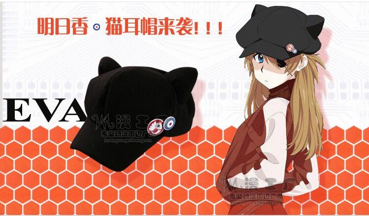 Costumes & Accessories Active Anime Neon Genesis Evangelion Eva Asuka Cap Cat Ears Hat Cute Plush Black Hat Peaked Cap Casquette With Badge Women A Great Variety Of Models Boys Costume Accessories