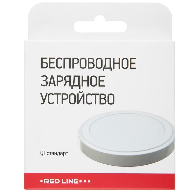 Беспроводное зарядное устройство Red Line UT000013572