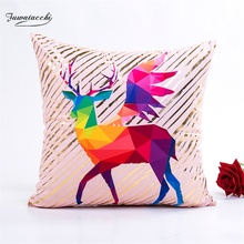 Fuwatacchi Lion Deer Pig Tiger Pillow Covers Gold Stamping Cushion  for Home Chair Sofa Decorations Pillowcases 2019