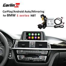 "Carlinkt Reversing Camera Interface Module for BMW 1 Series With NBT System 6.5"" Screen With Carplay Mirroring"