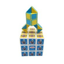 Childrens Party Entertainment Goods Rubiks Cube Toy Set Thomas series toys, childrens party entertainment products