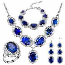 Luxury Women's Earrings Necklace ring bracelet Jewelry Sets RU New style treasure blue stone gem Water drop set