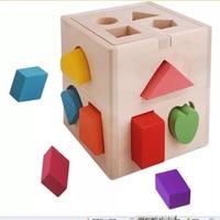Children's Puzzle Development Toys | Thirteen Hole Shape Intelligence Box | Early Learning Shape PairingA7