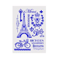 01d9e45cab Buy eiffel tower template and get free shipping on AliExpress.com