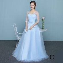 2019 V Neck Light Blue Bridesmaid Dresses Gray Lace Up Illusion Tulle Gray  Pink Wedding Bridesmaid Dress SW1969 eb139f72d75e