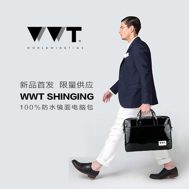 WWT 2018 Waterproof Business PU Leather Laptop handbag for Men Briefcase Business bag лонгслив printio африка 3