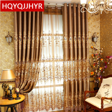 2016 New European luxury chenille embroidery shade Living room Floor Curtains villa decoration Bedroom