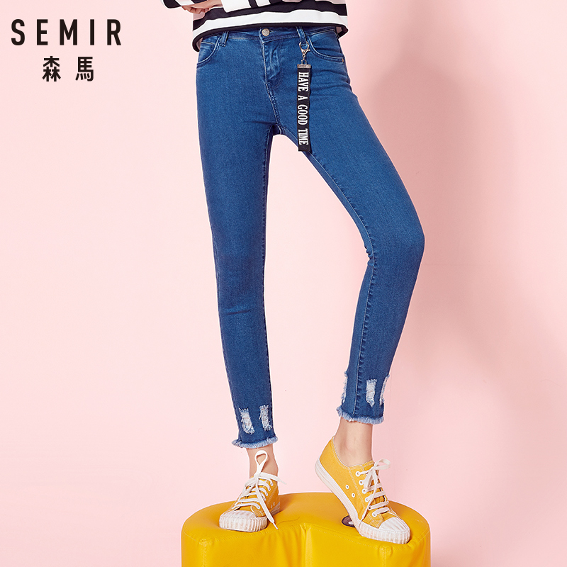 SEMIRWomen   Jeans   Women 2018 Autumn New Tight Korean Version Sanding Ulzzang Retro Slim Feet Women Pants Chic Female Trousers