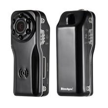 Wholesale Blueskysea S80 HD 1080P Hands-free 120 degree Digital Camcorder Video Recorder Camera Car DVR