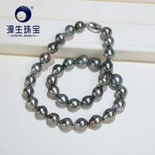 3165eed1f2a0 Compra saltwater pearls necklace y disfruta del envío gratuito en ...