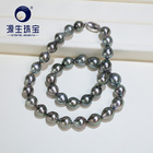 [YS] 9.5-12mm Water Drop Black Green Natural Cultured Tahitian Saltwater Pearl Necklace