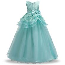 Kids party dress 2017 Girls party dresses long tutu Sleeveless Flower Girl Dresses Wedding birthday pageant Christmas Costume