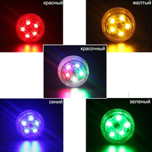 4pcs LED Car Door Lights Warning Anti Collision Magnetic Flashing Lamp Signal lamp red yellow strobe lights auto bulb