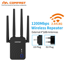 AC1200 Wireless router WIFI Repeater 5.8Ghz Dual Band 1200Mbps 4 External Antenna Wi-Fi Range Extender signal amplifier booster купить недорого в Москве