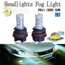2 шт х HS5 50 Вт высокой мощности Мощность светодиодный для Yamaha Honda Автомобильная лампочка свет белый луч