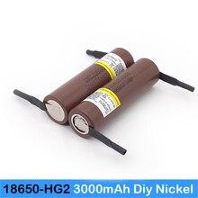 100% NEW Original HG2 18650 3000mAh battery+diy nickel 3.6V discharge 20A dedicated For E-cigarette Power battery 3000mah  jy3