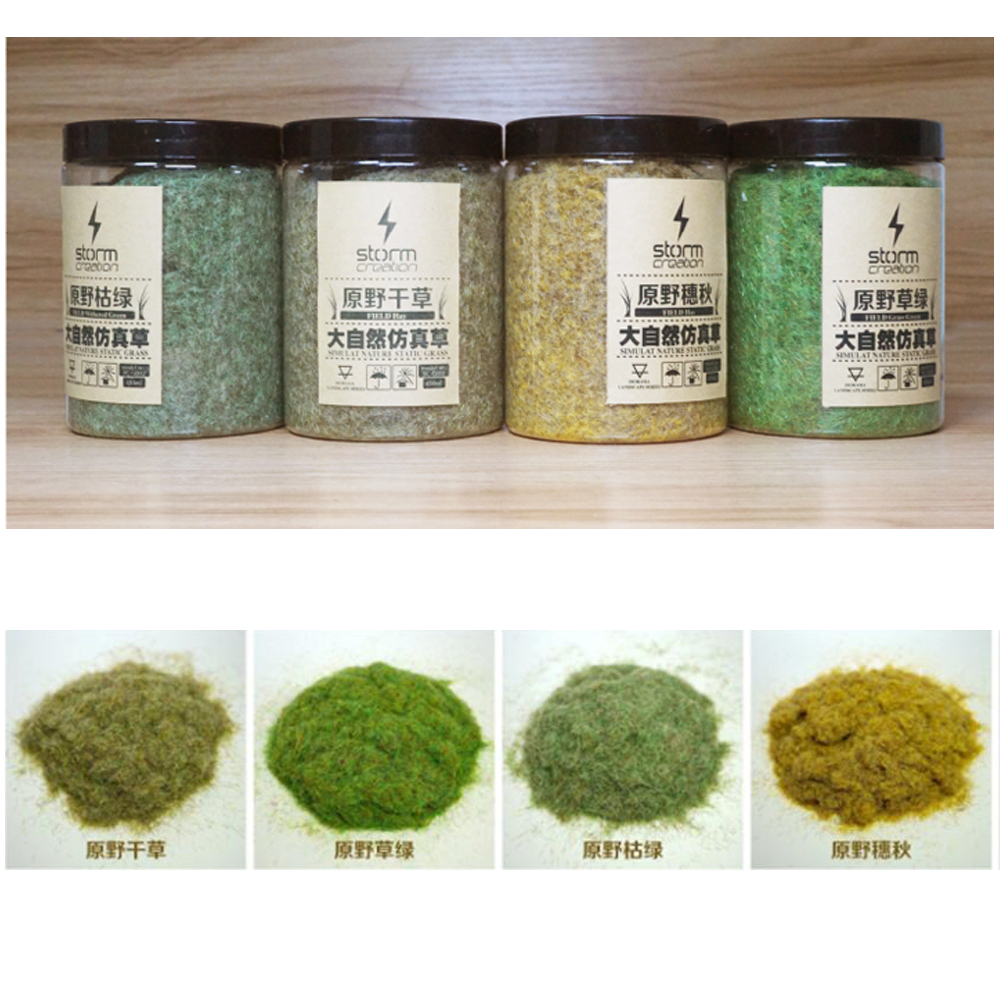 Architectural Model Making Materials Field Grass Powder Flock for Grassland Layout 450ml/can