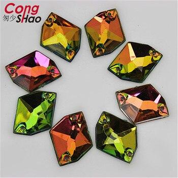 Cong Shao 60/120 Uds. 13*17mm forma cósmica piedras y cristales acrílico Rhinestone trim base plana para coser 2 Agujero Botón del traje CS343