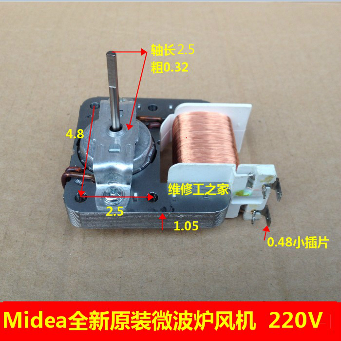 The New Microwave Oven Fan Motor Mdt 10cef 220v 18w 2 Pin