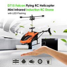 D715 Flying Mini Infrared Induction RC Helicopter Aircraft USB Charge LED Flashing Light Drone Remote Control Toys  Kids Gifts все цены