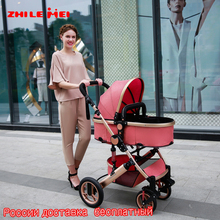 European exports of high landscape quality independent shock absorbers can sit reclining stroller lig htweight folding