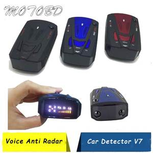 3 Color 360 Degree V7 car-detector for Car Speed Limited Radar Detector