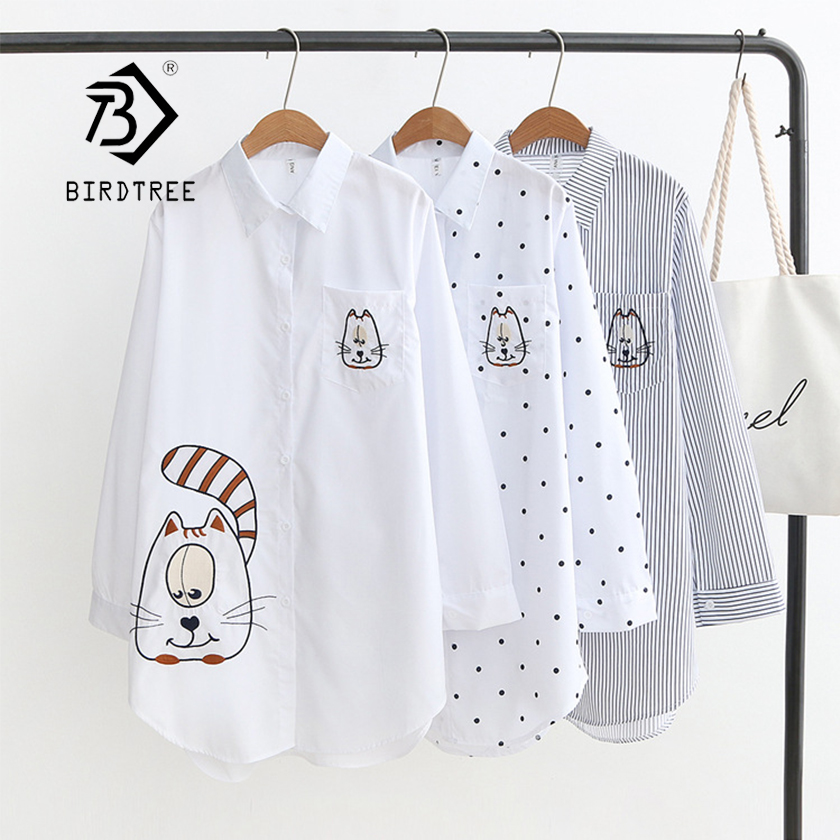 New Arrival Big Face Cat Embroidery Long White   Blouse   Casual Striped Dot Cotton   Shirt   Loose Plus Size Top Feminina Blusa T94906F