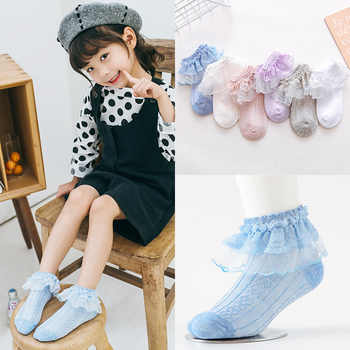 60Pairs/lot Candy Colors Retro Lace Stock Ruffle Frilly Ankle Short Socks Kids Princess Baby Girl Socks For Children - DISCOUNT ITEM  19% OFF All Category