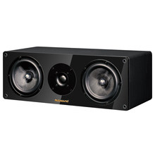 Nobsound NS-1900C Home audio hifi speaker passive fever