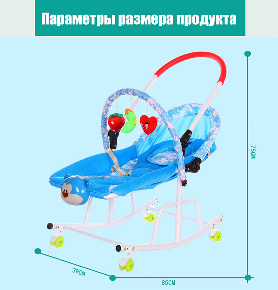 Baby Cradle Disassemble Metal With Light Music Player Cradle Swings For Baby Children Bassinet Rocking Chair For Newborns