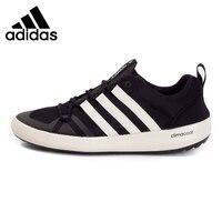 נעלי אדידס לגברים
