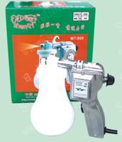 Computer embroidery machine parts Magic brand spray gun