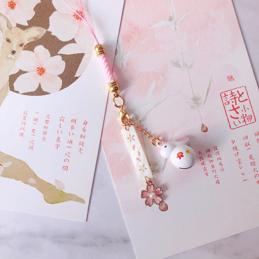 Trational Rabbit Bunny Pig Cat Bell Omamori Sakura Phone Accessory Bag Pendant Good-luck Fortune Wealth Cute Charm Nice Gift J05