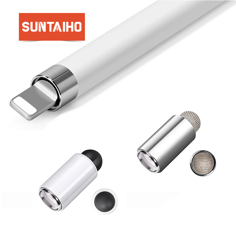 Suntaiho stylus pencil Cap for Apple Pencil Cap Cover Case Replacement Touch Pen Tip Metal Touch Screen Tablets Phone Accessory
