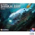 Bandai o autêntico 1/48 mergulho barco de investigação shinkai modificação do mar profundo 6500 hélice