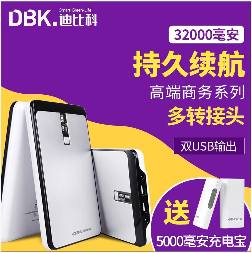 5 V, 9 V, 12 V, 16 V, 18.5 V, 19 V, 19.5 V, 20 V 32000 MAH LiPo Li-polymère USB Piles Rechargeables pour Ordinateurs Portables/téléphones portables banque D'alimentation de secours