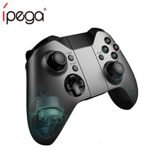 Ipega PG-9062S Wireless Bluetooth Gamepad Game Controller Dual Motor Joystick for iOS Xiaomi PC TV vs gamesir g3s jostick para p(China)
