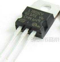 L7805CV TO-220 new three terminal voltage regulator 5V 7805 1.2A special offer–DYDZ2