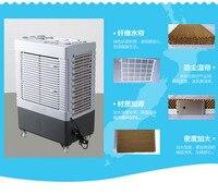 DMWD Вентилятор охлаждения воздуха портативный комнаты кондиционер cooler напольные Электрический вентиляторы кондиционера одной промышленно