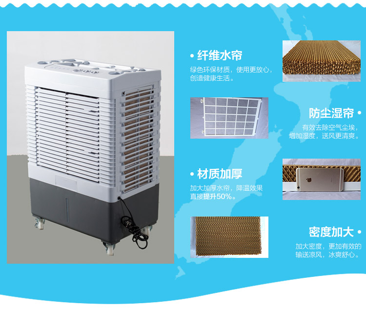 Dmwd Air Cooling Fan Portable Room Air Conditioning Cooler
