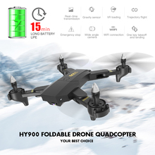 hot deal buy hy900 dron quadrocopter with camera drone juguetes headless drones with camera hd trajectory flight fpv quadcopter rc helicopter