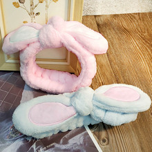 Girls Makeup Hair Bands Soft Cute Bunny Ears Headband Women Accessories Elastic Velvet Wash Face Hairband