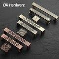 CW Hardware DECFAB 4403 96mm 128mm Antique Bronze Knobs And Pulls For Vintage Furniture Cabinet Door Handle