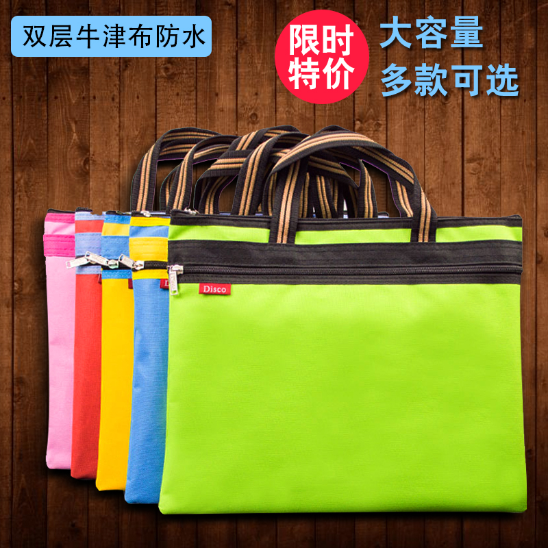 Portable A4 Document Bag Student Waterproof Zipper Bags Canvas Bag Multi-file Office Kits Filing Products