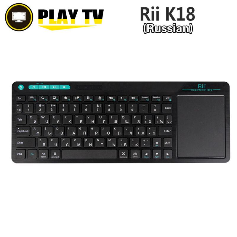 [Genuine] Rii K18 English Russian 2.4G Mini Wireless Fly Air mouse Keyboard Touchpad For PC HTPC Smart TV Box set top box rii k18 2 4ghz wireless multimedia mini keyboard with large size touchpad air mouse for pc google smart tv htpc iptv android box