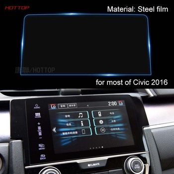 Hottop 10 Inch GPS Navigation Screen Steel Protective Film For Honda Civic Control of LCD Screen Car Sticker 2016 2017 image
